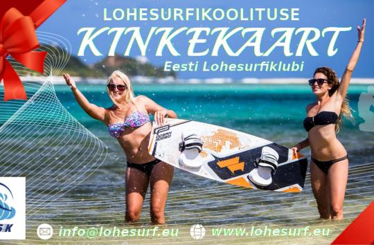 Eesti Lohesurfiklubi / Kitesurf Estonia